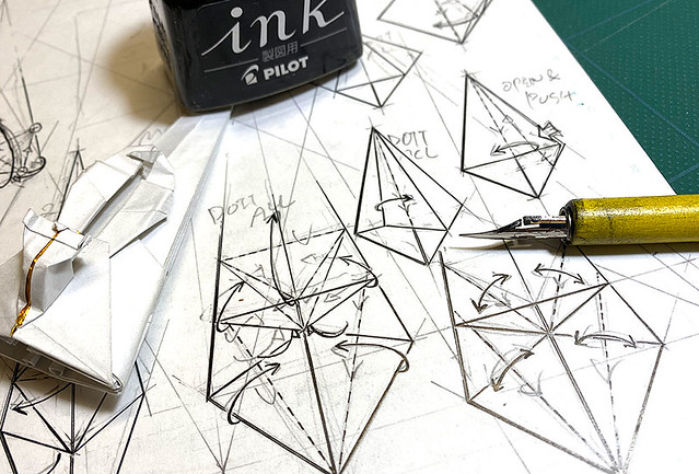 Start inking of the diagram of Star destroyer origami 22.5°ver.