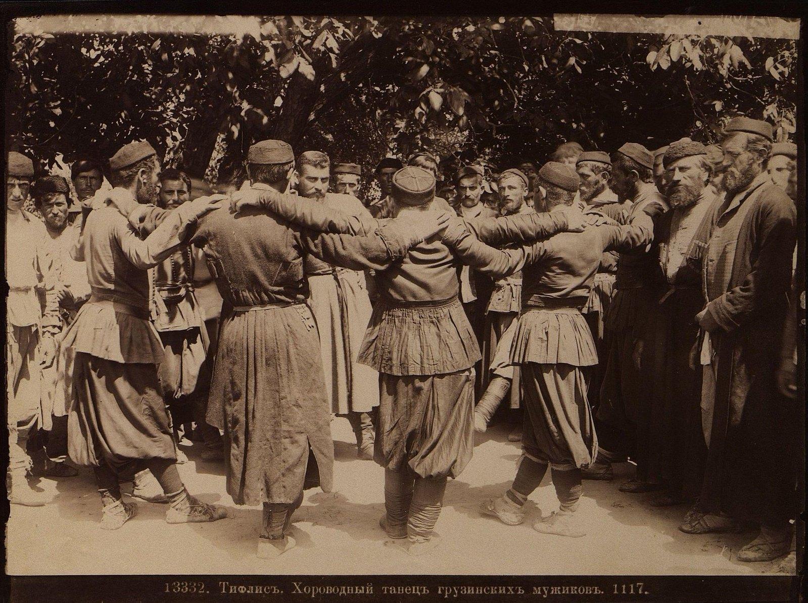 Хороводный танец грузинских мужиков