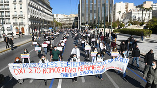 Students Demostration | by Communist Party of Greece