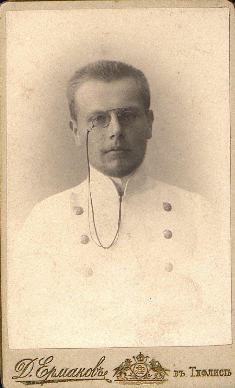 Ермаков Иван Дмитриевич, студент медицинского факультета Императорского Московского университета. Ермаков Д.И. 1902