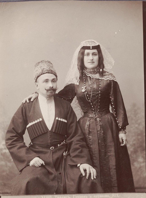 Грузинская пара