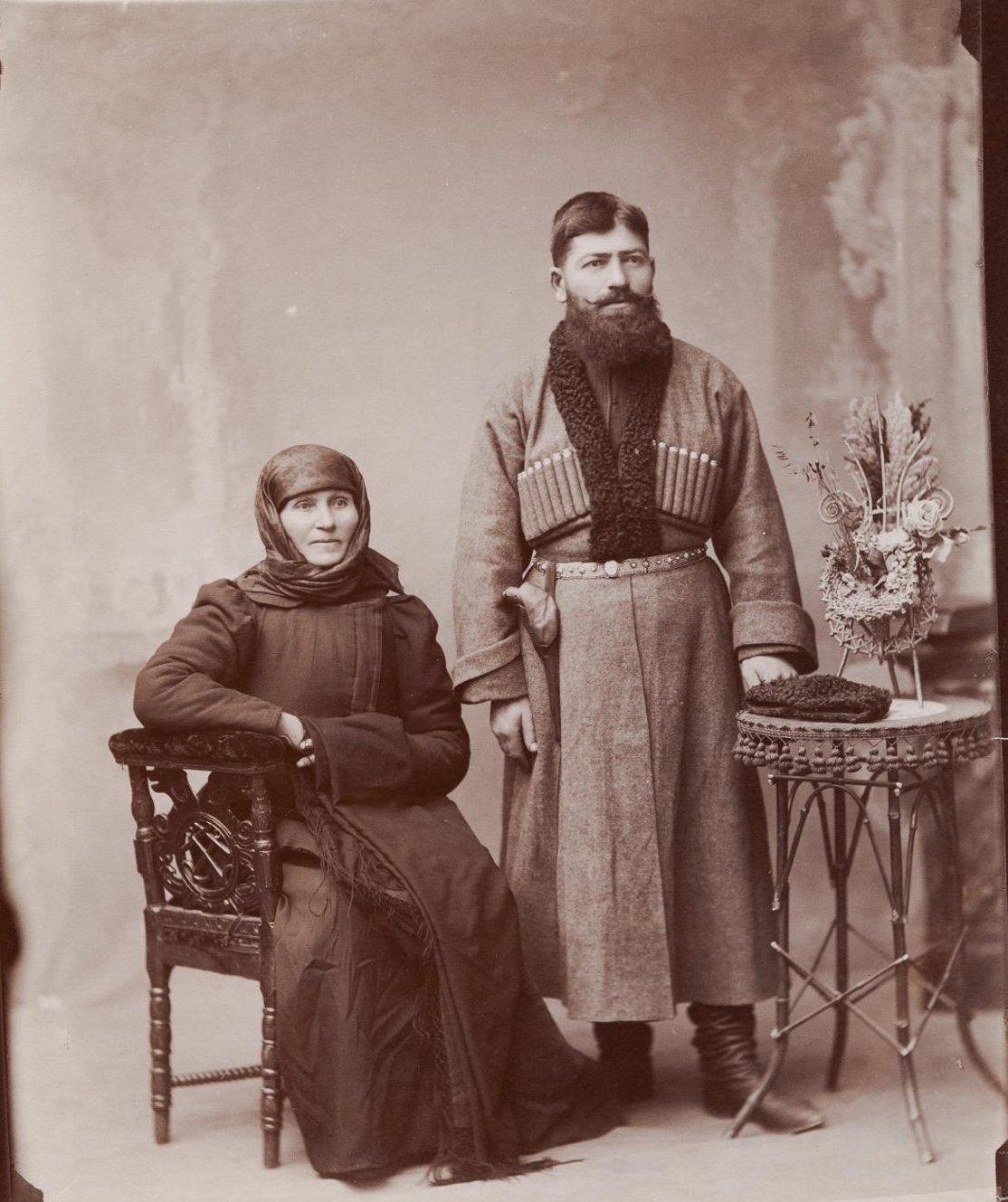Грузинская пара.