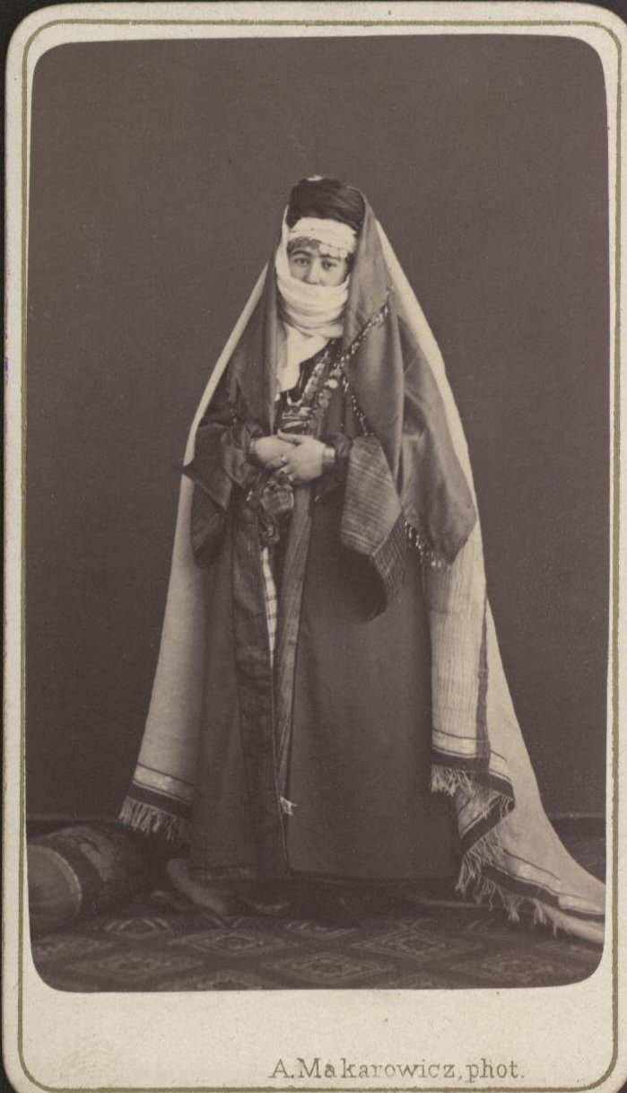 Армянка. 1870-е