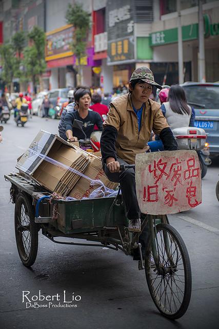 Chaozhou City