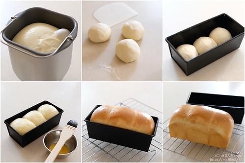 ホシノ酵母のリッチ食パン 20210122-page2