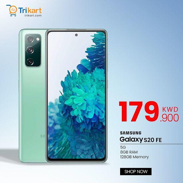 Samsung GalaxySamsung Galaxy S20 FE 5G Price in Kuwait - Trikart S20 FE 5G Price in Kuwait