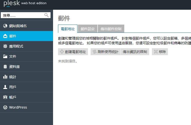 戰國策WordPress虛擬主機