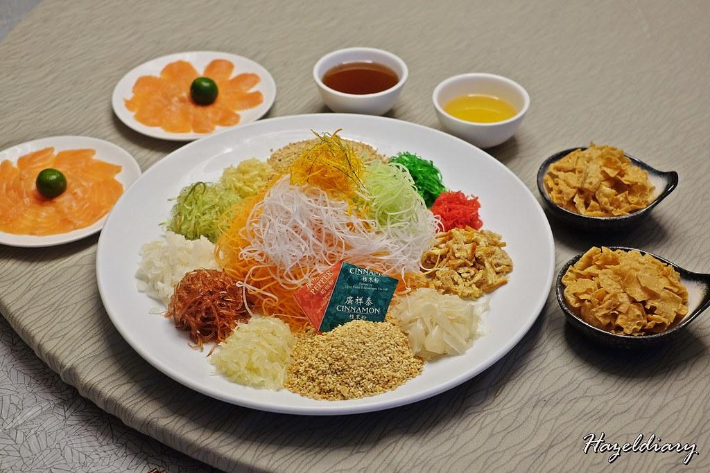 JUMBO Seafood-Yusheng