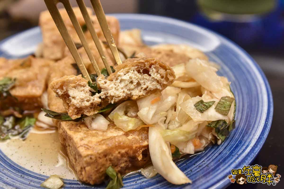 林家臭豆腐 台東美食-15