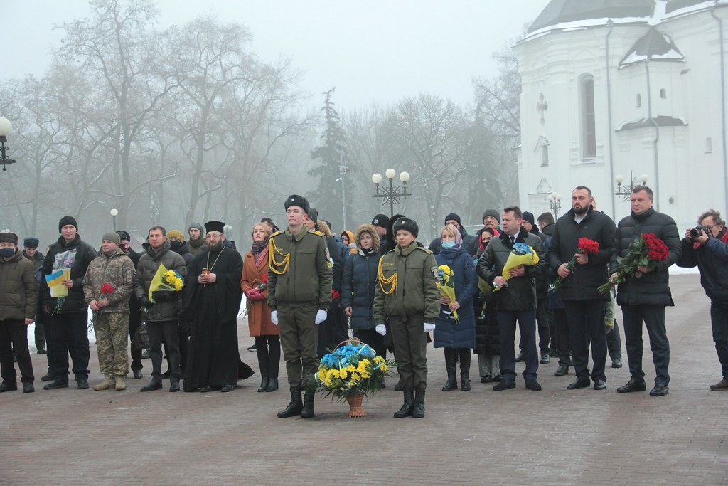 2021.01.22_Day_of_Unity