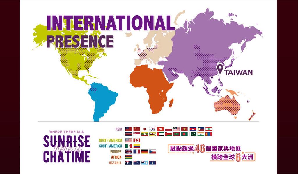目前駐點超過46個國家與地區,共橫跨全球6大洲!