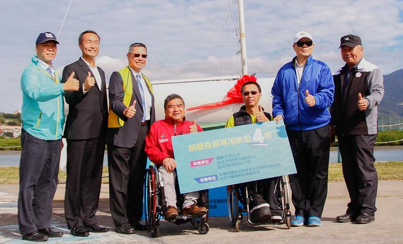 身障專用帆船聯合捐贈典禮。(圖/大會提供)