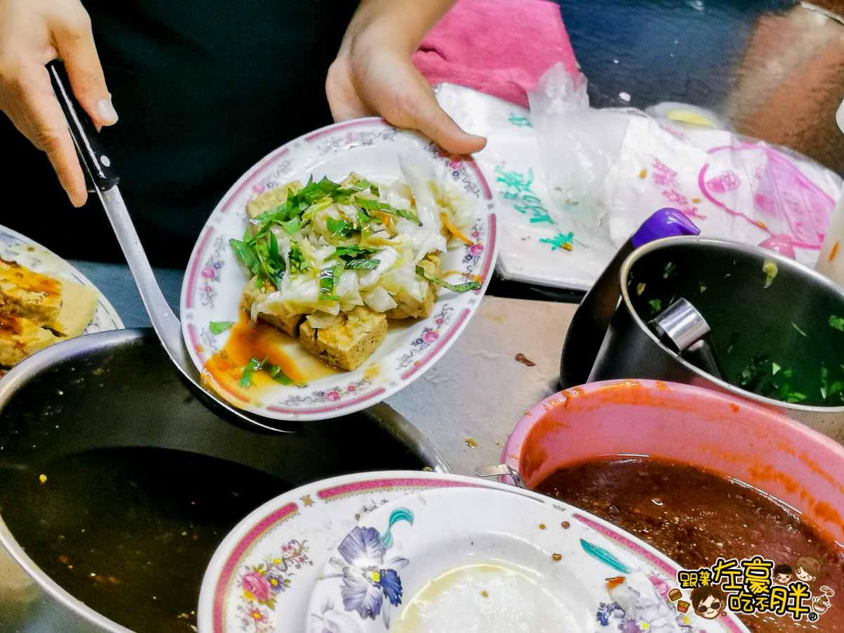 林家臭豆腐 台東美食-5