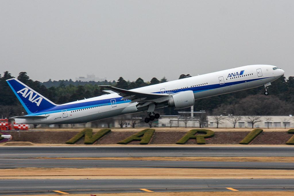 JA777A - NRT - 20100210