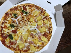 Pizza #2 from Pizza hut @ Home