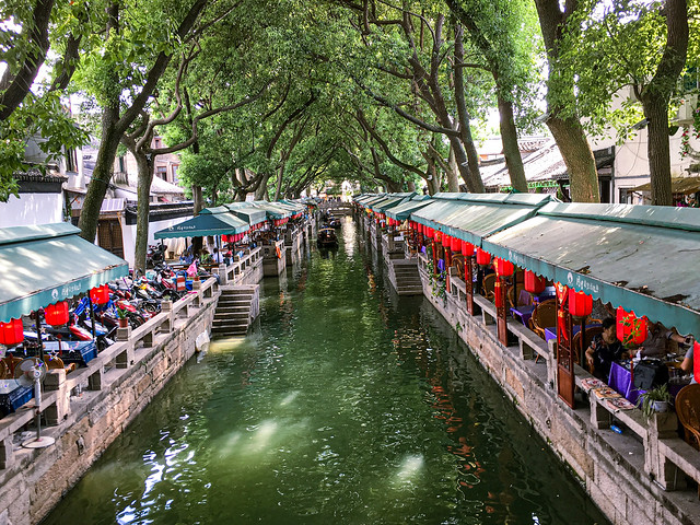 Wuzhen Old City, Shanghai, China