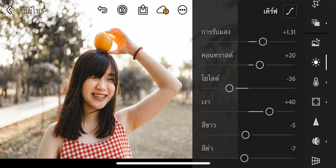 Lightroom-orange-film-tone-05