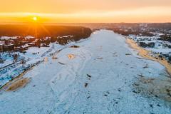 Neris river | Kaunas aerial