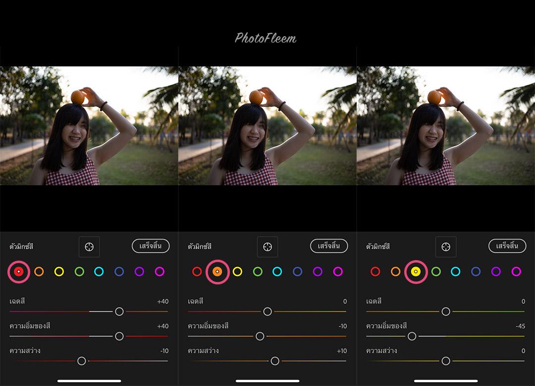 Lightroom-orange-film-tone-01