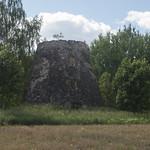 Vējdzirnavu drupas, 24.06.2020.