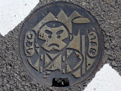 Tsuru Yamanashi, manhole cover 2 (山梨県都留市のマンホール2)