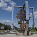 Vides objekts ar Jēkabpils ģērboni, 24.06.2020.