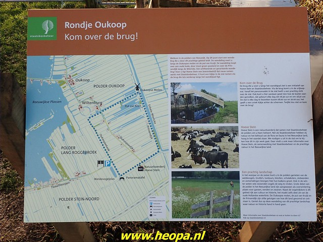 2021-01-22    Gouda 28 Km  (88)