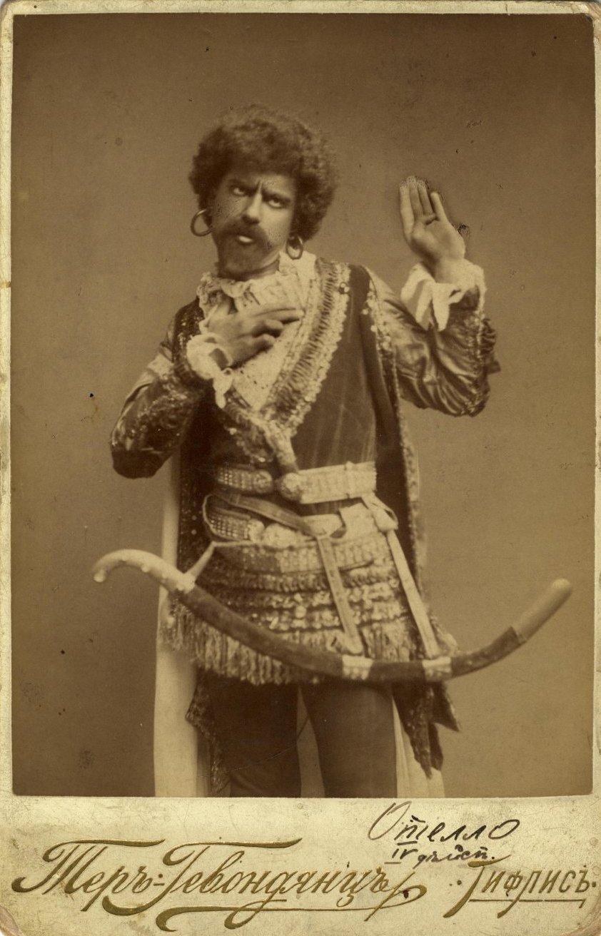 Харазян А.Г. в костюме Отелло.. 1900