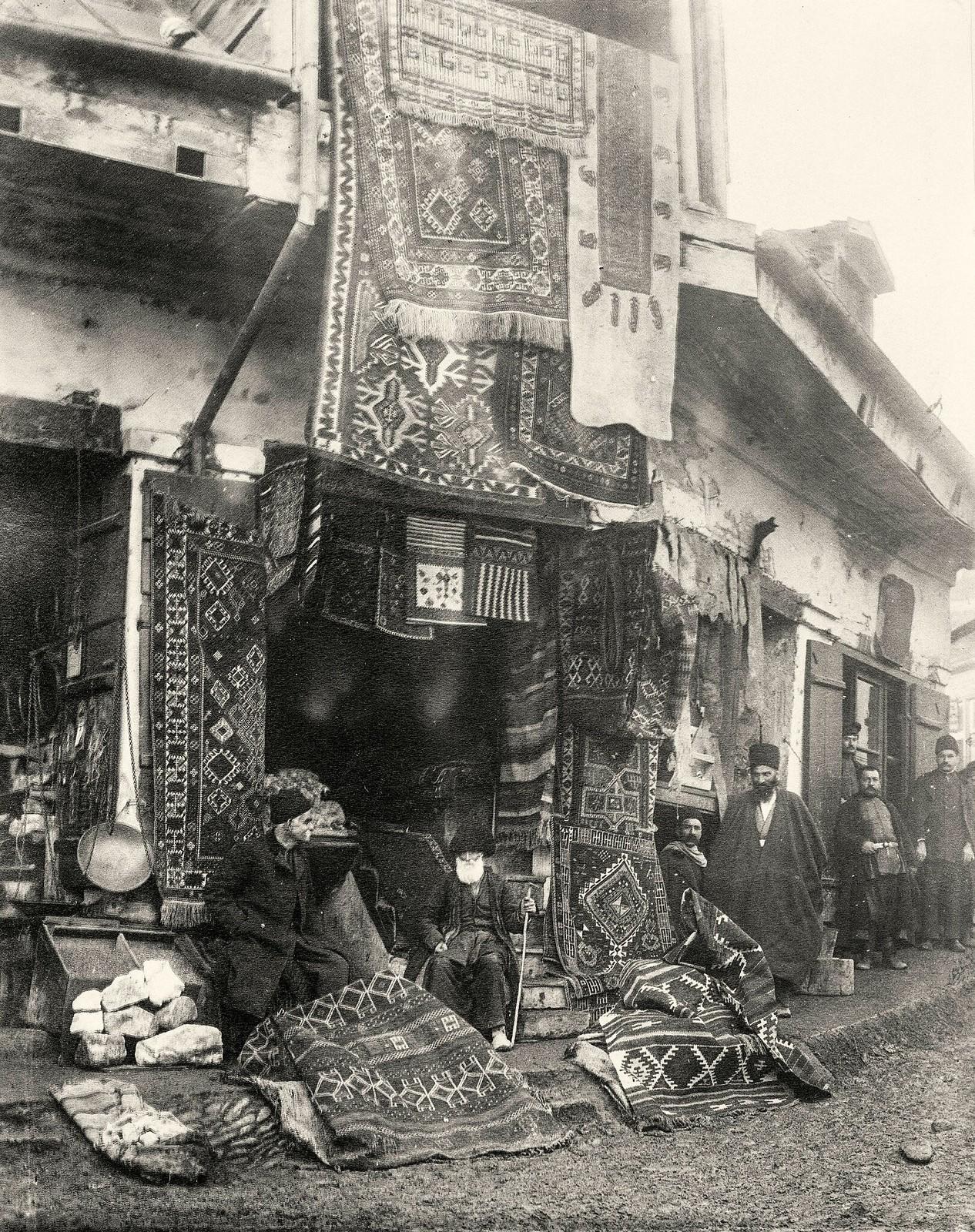 Магазин ковров на Майдане