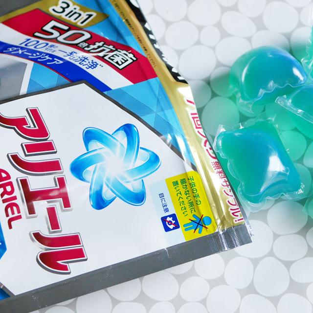 P&G 洗濯洗剤 アリエール パワージェルボール ロハコ サンプル