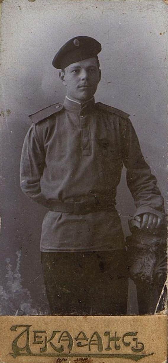 Яблоновский А.И. после возвращения с Русско-японской войны. 1906