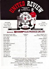 Manchester United (David Beckham. Paul Scholes, Gary Neville, Nicky Butt) v Oldham Athletic Lancashire FA Youth Cup match programme 3.11.1992