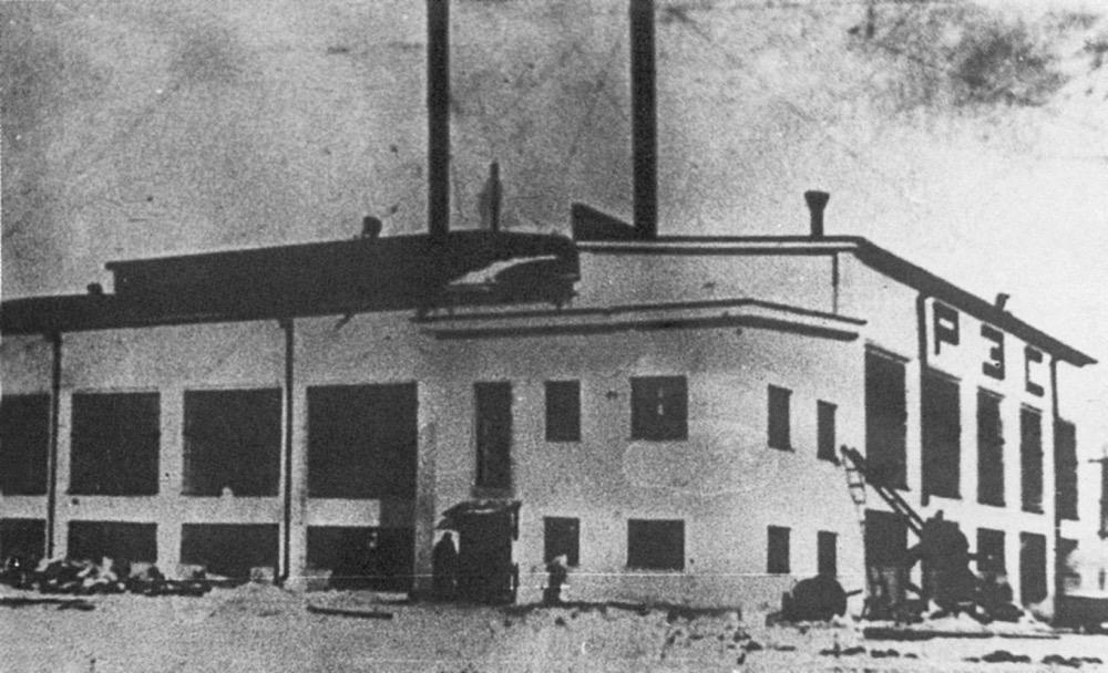 0 Резервная электростанция Комсомольска-на-Амуре мощностью 1250 кВт (1934 г.)