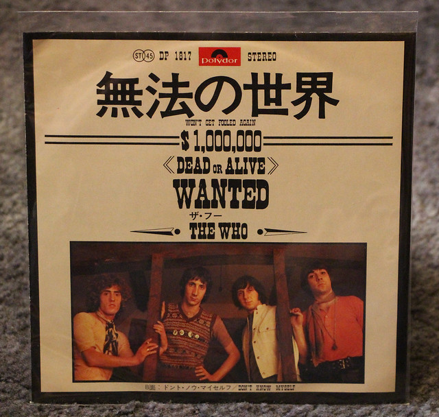 The Who - Won't Get Fooled Again - Vinyl Record from Japan