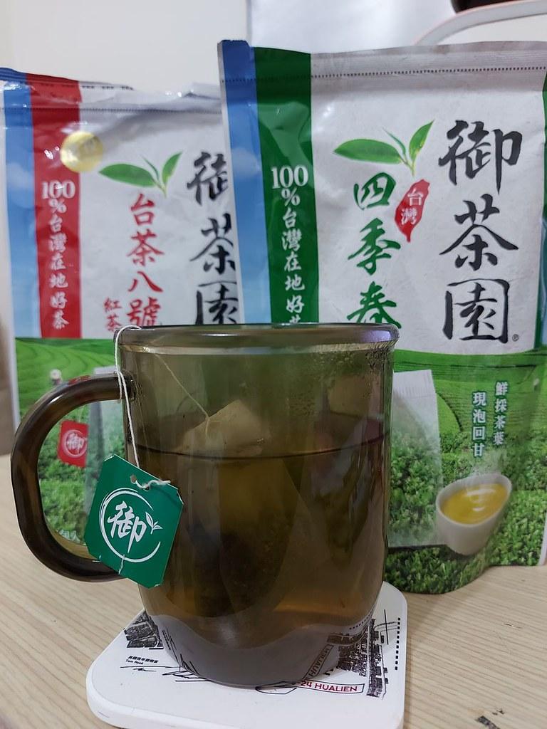 茶飲新品茶包
