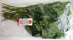 wilde peperblad