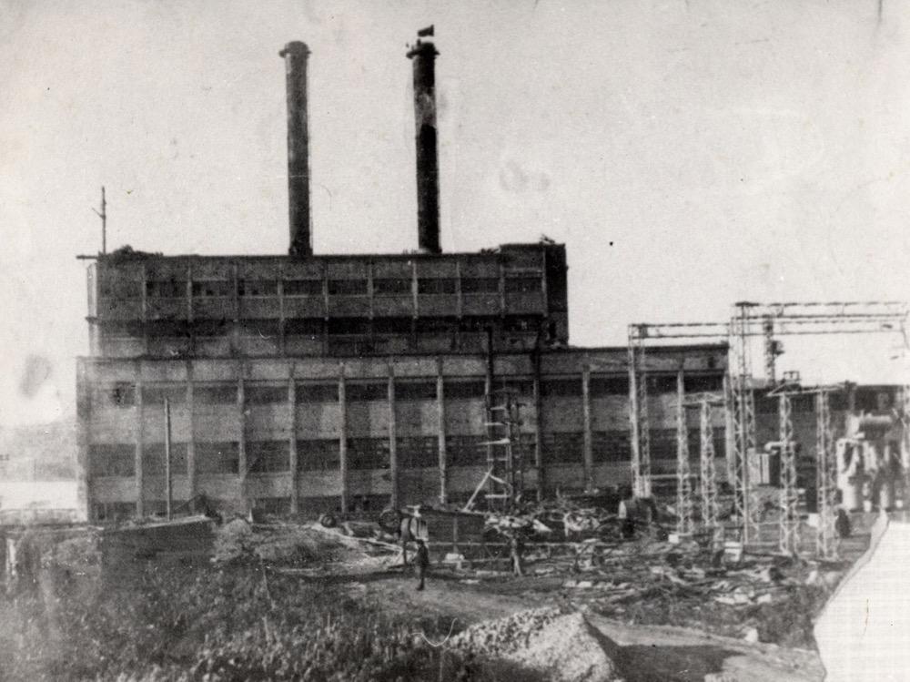 4 Вид Артемовской ГРЭС в годы войны