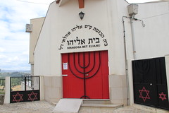 Sinagoga - Belmonte