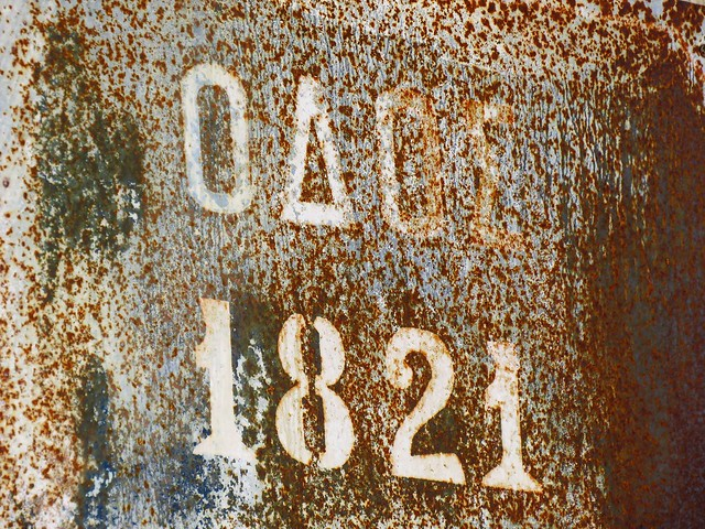 Street 1821 - Historically important year for Greece.