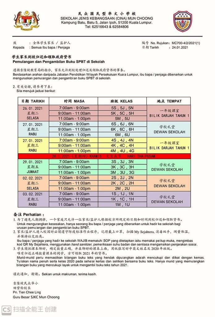 2021-01-25_09-52-22