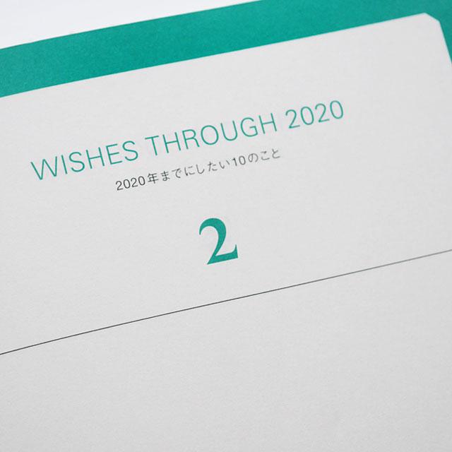 0640 5 Year Journal