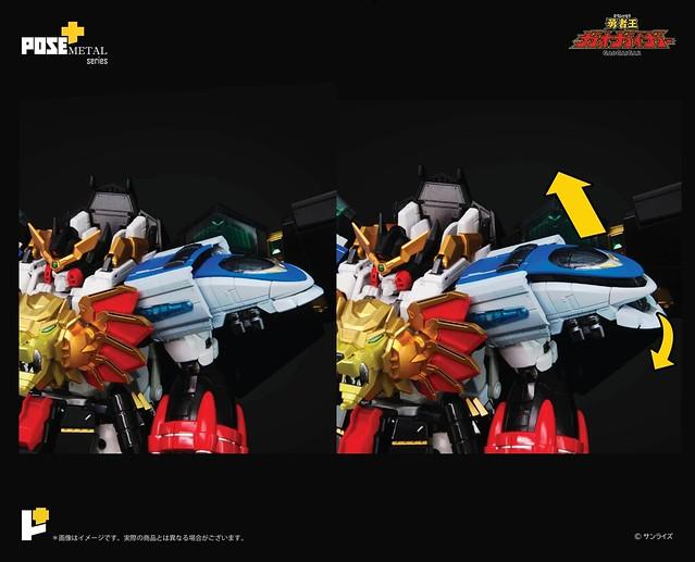 最終融合!POSE+ 合金系列「勇者王我王凱牙」預計 07 月推出 完全變形合體、重新詮釋造型!