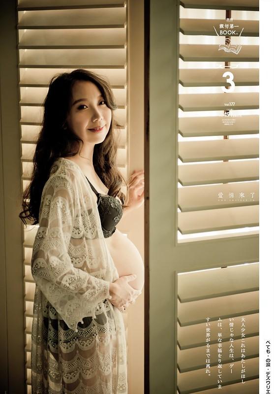孕,幸福,時尚,孕婦,孕禮服,AMOR,愛情來了,攝影棚,台中,孕寫真,孕婦照