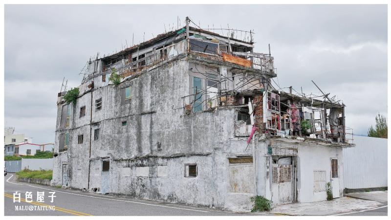 台東海線白色屋子-3