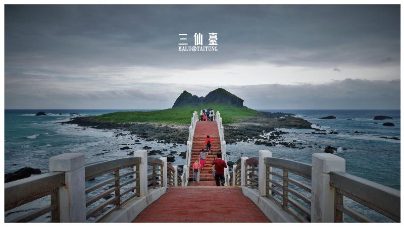 台東海線三仙台-11