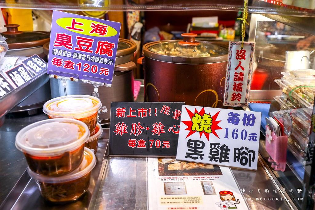 台北,台北小吃,台北美食,滷雞腳,萬華,萬華小吃,萬華美食,阿嬤的燒雞腳,阿嬤的燒雞腳萬華 @陳小可的吃喝玩樂