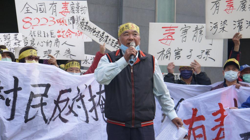 反坤輿事業廢棄物掩埋場自救會長陳清鑫。黃思敏攝