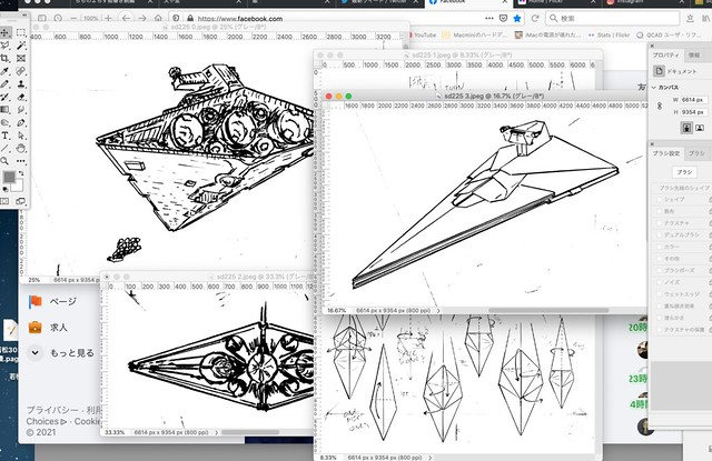 Photoshopping the diagram of Star destroyer origami!