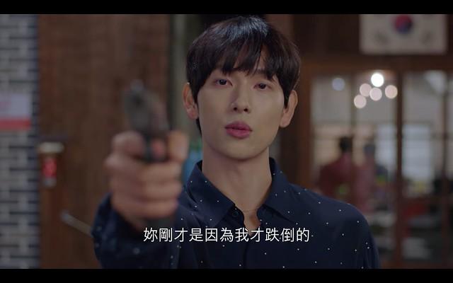 奔向愛情Run On,奇善謙拿起吳薇朱的導演簽名打火機指著吳薇朱前男友