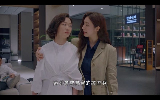 奔向愛情Run On,吳薇朱安慰姊姊也安慰自己,「我哪有機會幫國手翻譯,這也會成為我的經歷啊。」